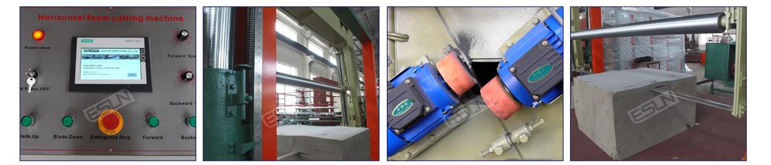 EPQ-2150-2150D Horizontal Foam Cutting Machine_03.jpg
